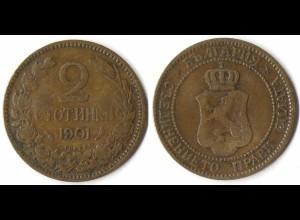 Bulgarien - Bulgaria 2 Stotinki Münze 1901 (r1184