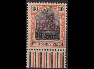Deutsche Besetzung WW1 Rumänien Romania Militärverwaltung Mi. 3 UR ** (c364