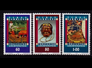 Liechtenstein Tibet-Sammlung 1993 Mi 1061-63 ** unter Postpreis (c058