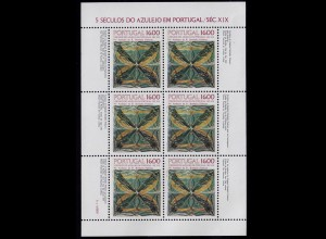 Portugal 1984 Kacheln Azulejos Klbg.1644 ** postfrisch MNH (d300
