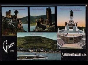 AK Assmannshausen 4-Bild Karte ansehen (8485