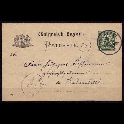München XVI.-Kulmbach Bayern 1900 Karte Distributions/Briefträgerstempel 9 (b788