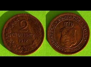 Bulgarien - Bulgaria 2 Stotinki Münze 1912 (18827