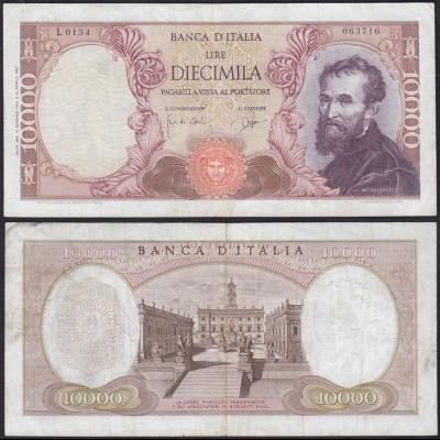 Italien - Italy - 10000 10.000 Lire 1964 Banknote Pick 97b - VF (12728
