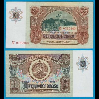 BULGARIEN - BULGARIA 50 Leva 1990 UNC Pick 98 (19192