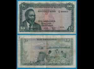 KENIA - KENYA 10 Shillings Banknote 1966 Pick 2a F (19209
