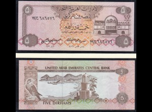 V. A. EMIRATE - EMIRATES - 5 Dirhams (1982) UNC Pick 7 (19232