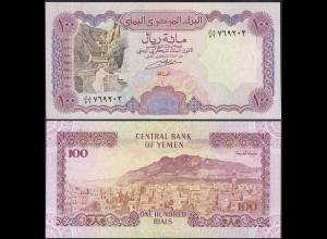 Jemen - Yemen 100 Rials Banknote 1993 UNC Pick 28 sig.8 (13083