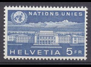 Schweiz Ämter Mi. 33 postfrisch ONU/ UNO Palais des Nations 1960 (11279