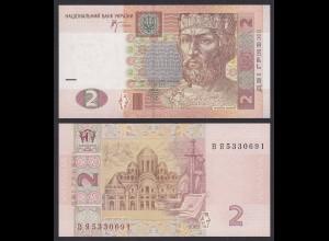 Ukraine - 2 Hryven Banknote 2005 Pick 117b UNC (19727