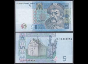 Ukraine - 5 Hryven Banknote 2005 Pick 118b UNC (19729