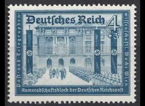 3.Reich DR 1939 Michel Nr. 703 ** postfrisch 4 Pfennig Mi. 14 € (19912