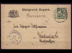 Bayreuth-Kulmbach Bayern 1899 Karte Distributions/Briefträgerstempel B3 (b786