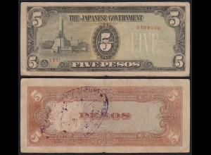 Japanese Government 5 Pesos Philippines Besatzung RS Stempel (19988