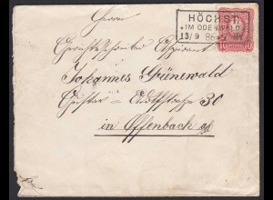 DR Höchst Odenwald nach Offenbach 1886 Nachverwendung (20056