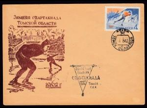 Sport Wintersport Eisschnelllauf 1962 UDSSR (16489
