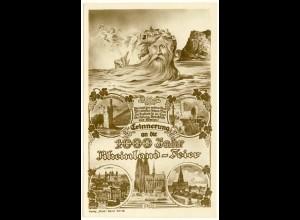 AK 1925 Erinnerung an die 1000 Jahr Rheinland-Feier (2955