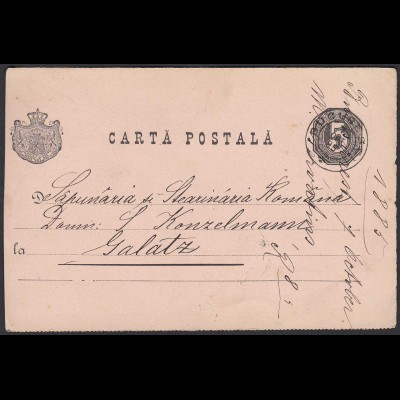 Rumänien Ganzsache 1885 București nach Galatz (20208