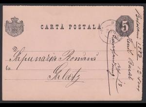 Rumänien Ganzsache 1883 București nach Galatz (20209