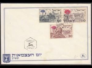 Israel 1952 4th Anniversary of Independence FDC Unabhängigkeit (20433