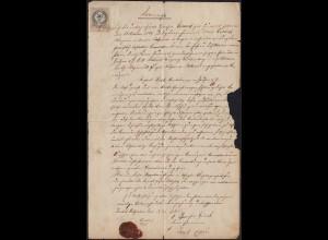 Österreich-Ungarn 1881 Kovacs Ferencz Kir Közjegyzö Losonczon (20500