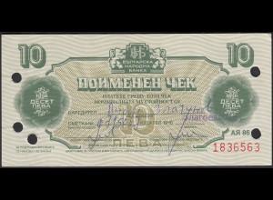 Bulgarien - Bulgaria 10 Leva Foreign Exchange Certificate 1986 Pick FX 39 (20619