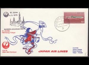10 Jahre Erstflug JAL HAMBURG-ANCHORAGE-TOKYO 1975 (20517