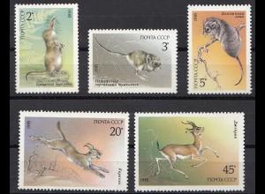 Russia - Soviet Union 1985 Mi.5537-5541 Protected animals MNH set (83025