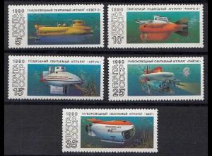 Russia - Soviet Union 1990 Mi.6138-42 Research submarines, set (83026