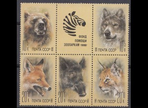 Russia - Soviet Union 1988 Mi.5877-81 Russian zoos, set (83029
