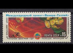 Russia - Soviet Union 1985 Mi.5513 Intercosmos Space Program Wega (83033
