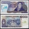 Argentinien - Argentina 10 Australes Banknote 1985 UNC Pick 322c (15340