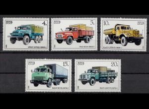 Russia - Soviet Union 1986 Mi.5630-34 Soviet trucks LKW ** MNH set (83021