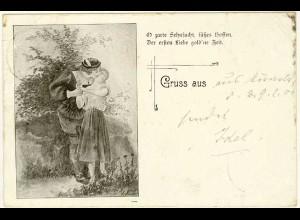 AK 1900 Jugendstil Gruss aus Liebespaar O zarte Sehnsucht (2859