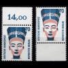 Bund BRD 1988 Mi. 1374 ** Sehenswürdigkeiten 70 Pfg. UR+OR LUXUS (20817