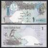 Katar - Qatar 1 Riyal Banknote (2003) Pick 20a UNC (21225