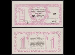 Indonesien - Indonesia 1 Rupiah Banknote 1947 Pick S121 aUNC (1-) (21142