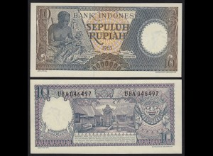 Indonesien - Indonesia 10 Rupiah 1963 Pick 89 UNC (1) (21150