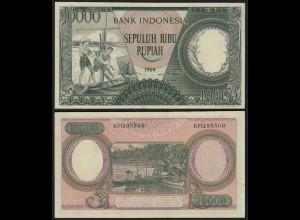 Indonesien - Indonesia 10000 10.000 Rupiah 1964 Pick 100 XF (2) (21153