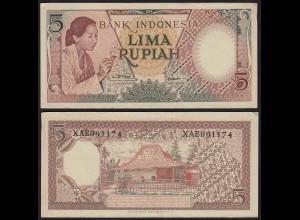 Indonesien - Indonesia 5 Rupiah Banknote 1958 Pick 55 VF (3) (21162