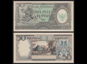 INDONESIEN - INDONESIA 50 RUPIAH Replacement 1964 UNC Pick 96 (21169