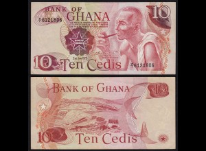 Ghana - 10 Cedis Banknote 1978 Pick 16f aUNC (1-) (21313