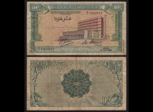 Ghana - 10 Shillings Banknote 1962 Pick 1c F (4) (21334
