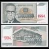 Jugoslawien - Yugoslavia 10000000 10-Millionen Dinara 1994 Pick 144a UNC