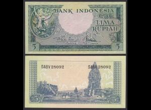 Indonesien - Indonesia 5 Rupiah Banknote1957 Pick 49 UNC (1) (21439