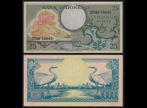 Indonesien - Indonesia 25 Rupiah Banknote 1959 Pick 67a UNC (1) Schwan