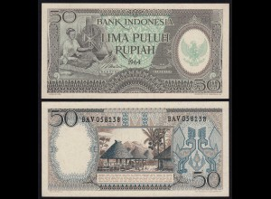 Indonesien - Indonesia 50 Rupiah Banknote 1964 Pick 96 UNC (1) (21463