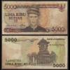 Indonesien - Indonesia 5000 Rupiah Banknote 1986 Pick 125a F (4) (21468