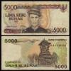 Indonesien - Indonesia 5000 Rupiah Banknote 1986 Pick 125a VF (3) (21469