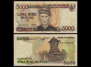 Indonesien - Indonesia 5000 Rupiah Banknote 1986 Pick 125a VF (3) (21469